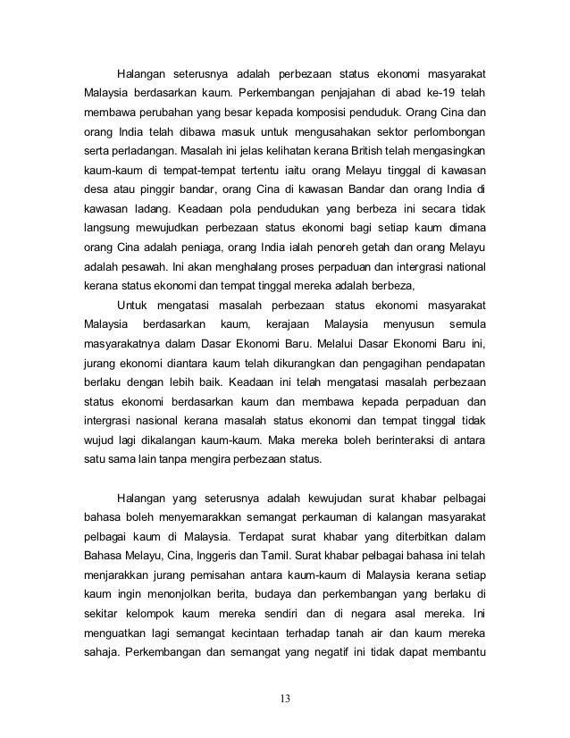 Halangan seterusnya adalah perbezaan status ekonomi masyarakatMalaysia berdasarkan kaum. Perkembangan penjajahan di abad k...