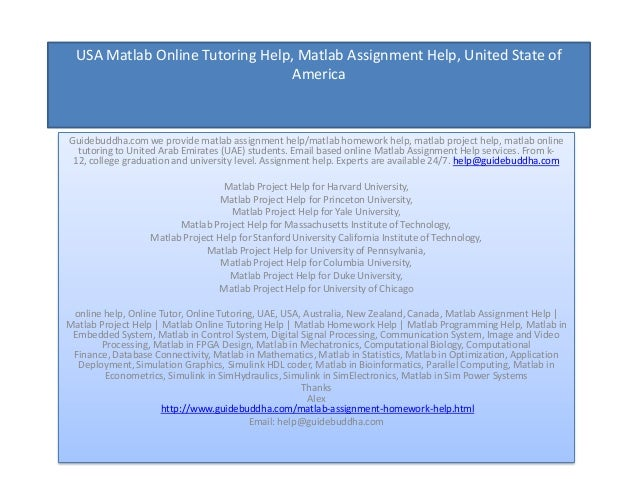 matlab assignment help usa