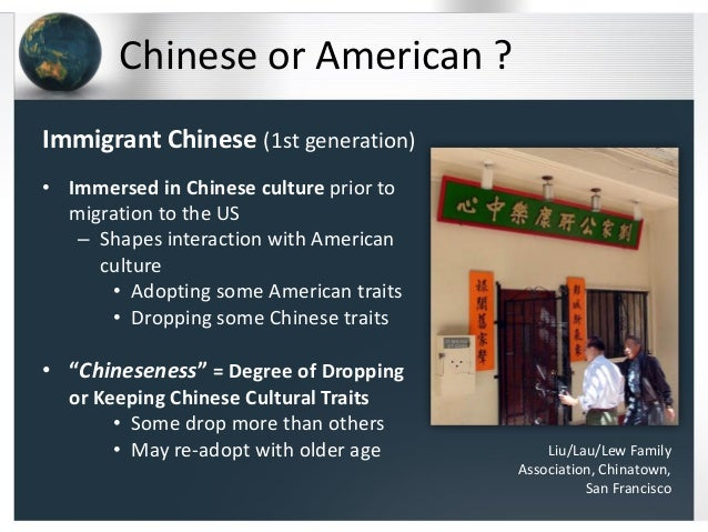 chinese and american culture