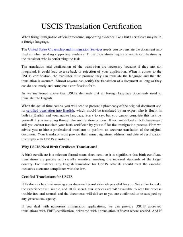 Uscis translation certification