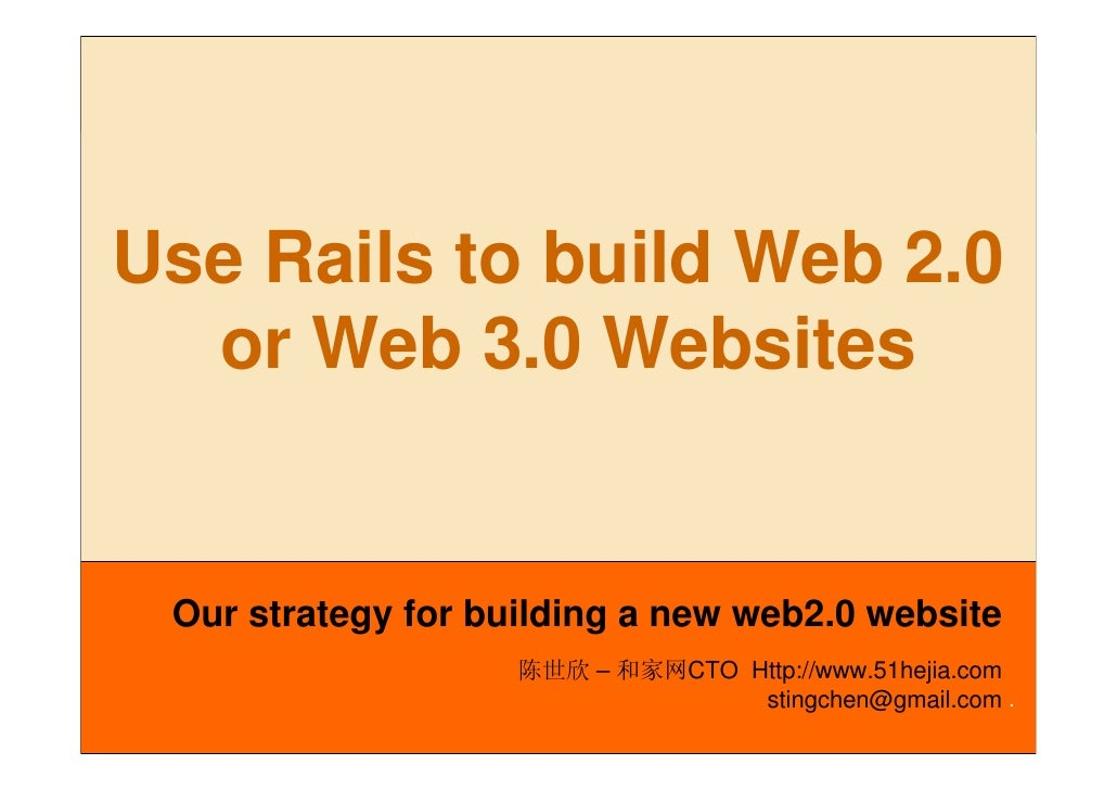 Web2.0 Web 3.0 Use Rails to build Web 2.0   or Web 3.0 Websites        Our strategy for building a new web2.0 website     ...