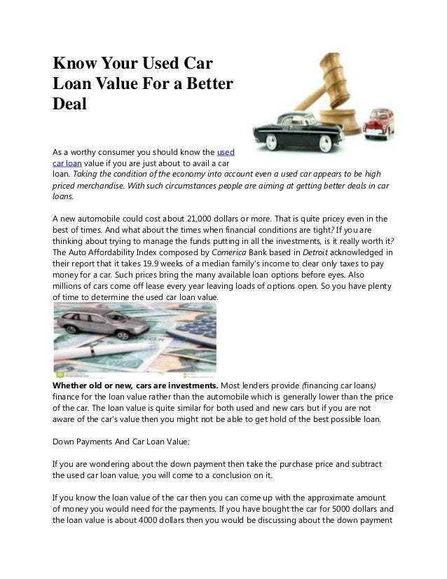 Used car loan value