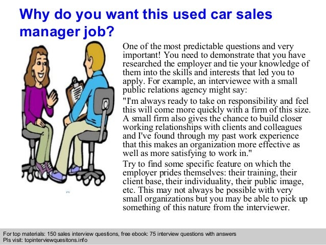 used car sales manager interview questions and answers vehicle used car manager job description