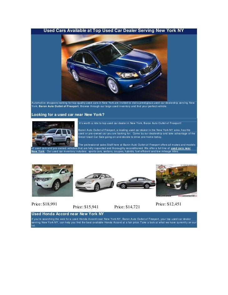 Used cars available at top used car dealer serving new york ny