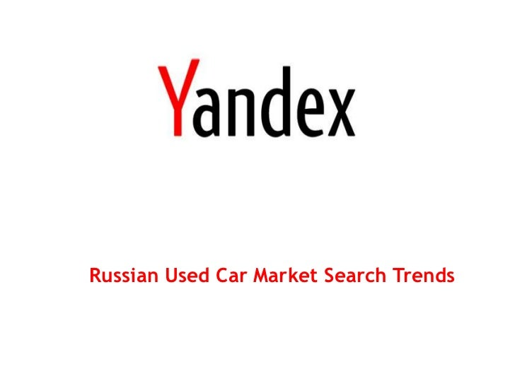 Russian Used Car Market Search Trends<br />