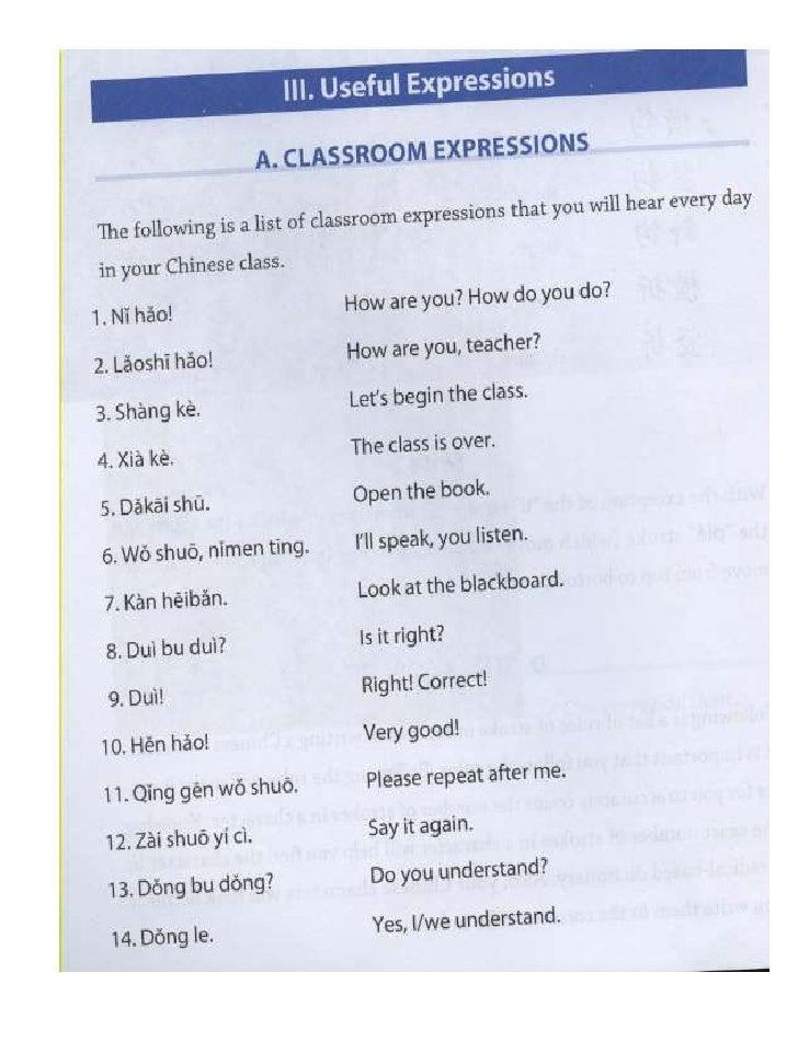 Usefulexpressions