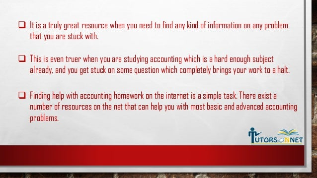 ... Альянс Логистик» » Accounting assignment help online