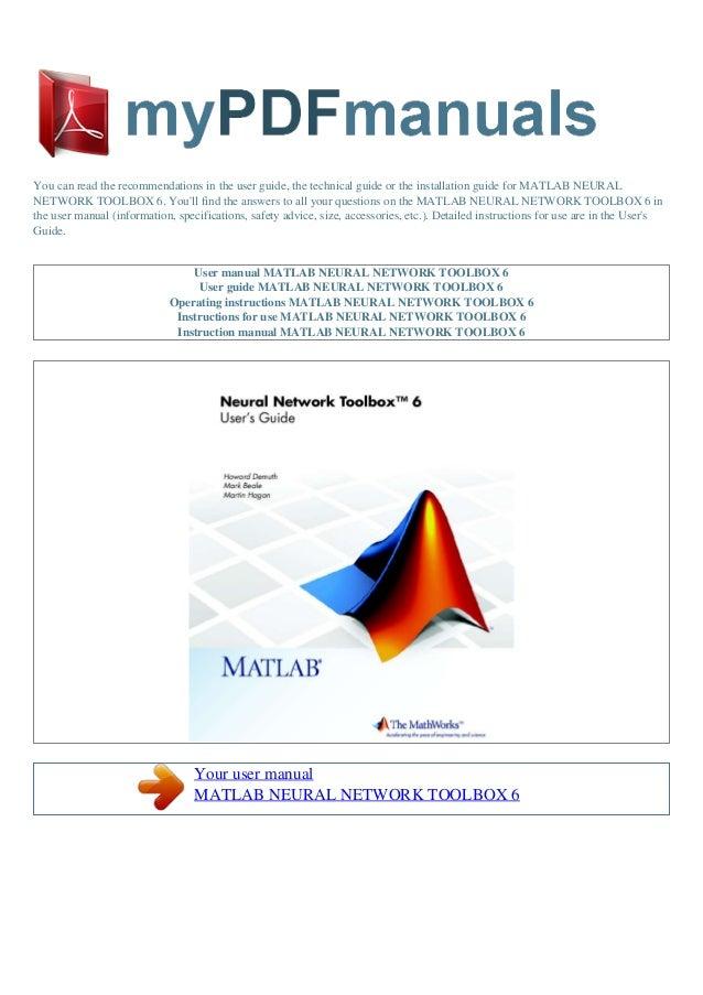 user manual matlab neural network toolbox 6 e rh slideshare net matlab user guide User Guide Icon