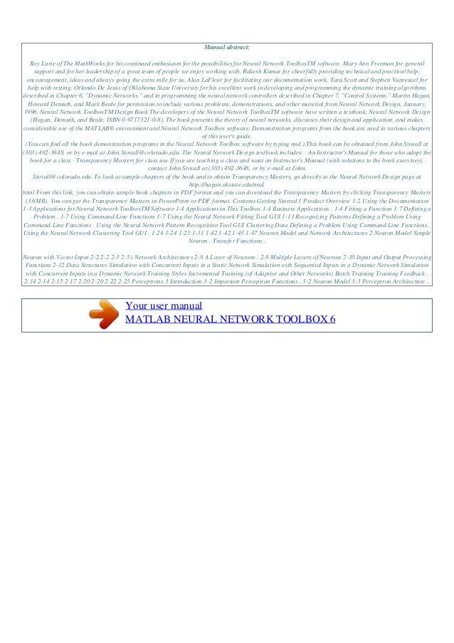 User manual-matlab-neural network toolbox 6-e