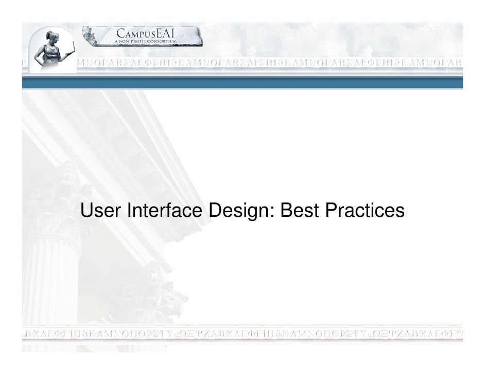User Interface Design: Best Practices