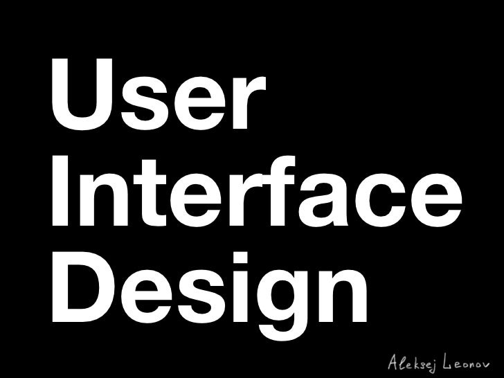 UserInterfaceDesign