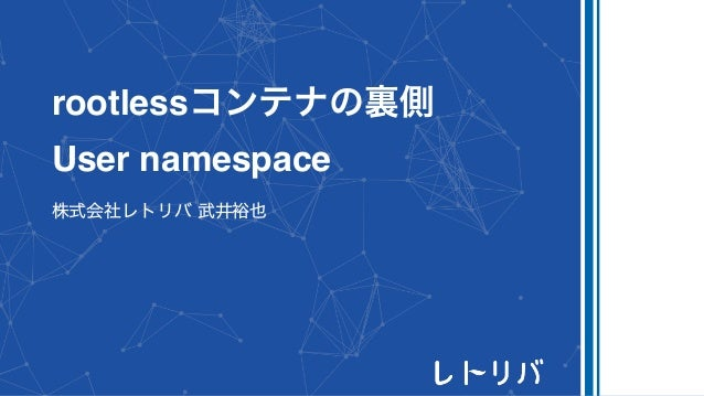 rootless User namespace