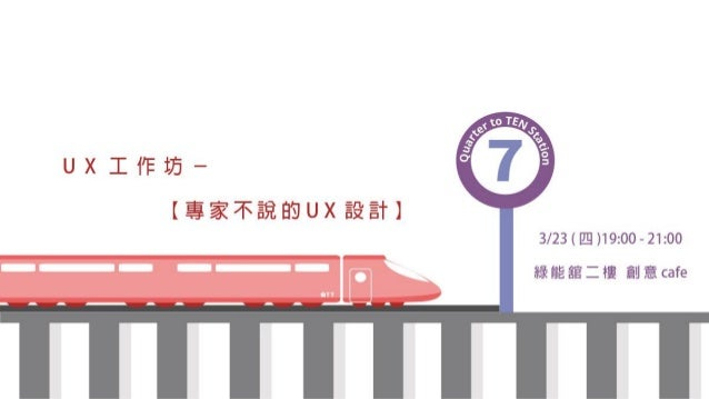 Jenny Shen • Freelance UX & UI / • Toptal UX • (Digital Nomad) • Ladies that UX jennyshen.com