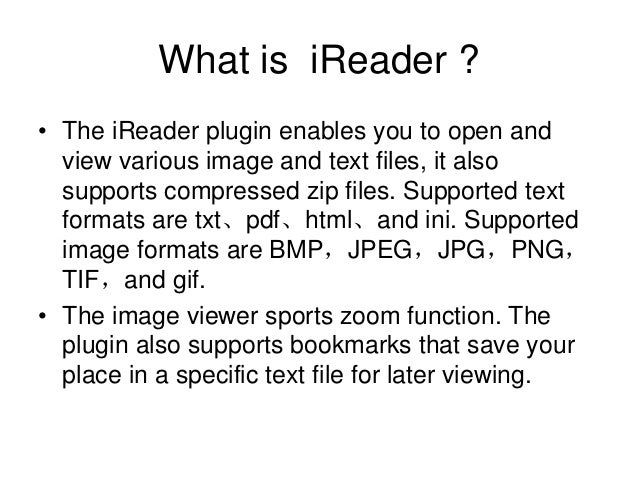 what is ireader