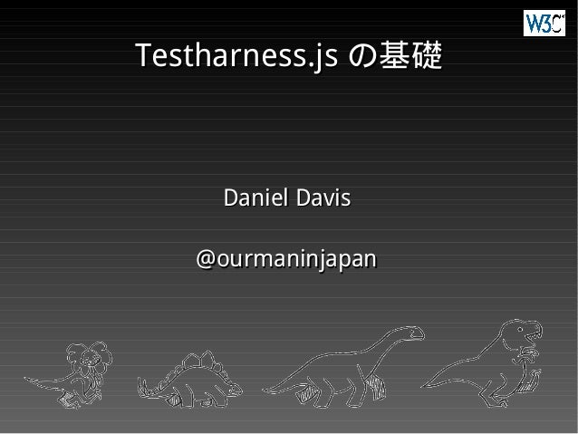 Daniel DavisDaniel Davis@ourmaninjapan@ourmaninjapanTestharness.jsTestharness.js の基礎の基礎