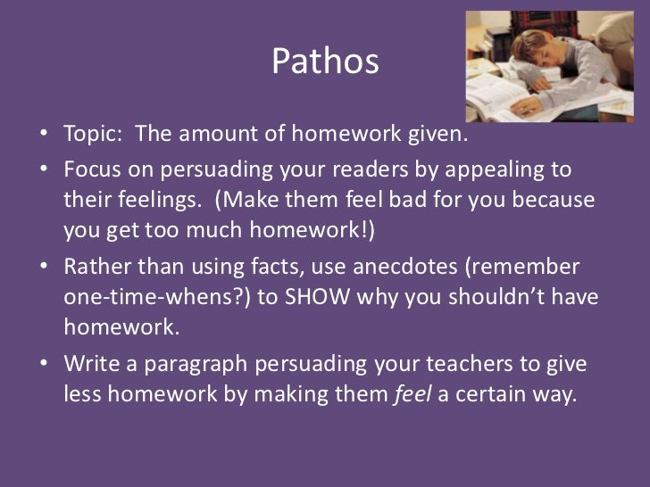 too much homework may not help In college, students complain about having too much homeworkthey feel they have less time to hang out with their friends or do leisurely activities but the reason why students end up with a lot of homework is due to the fact that they procrastinate on it.