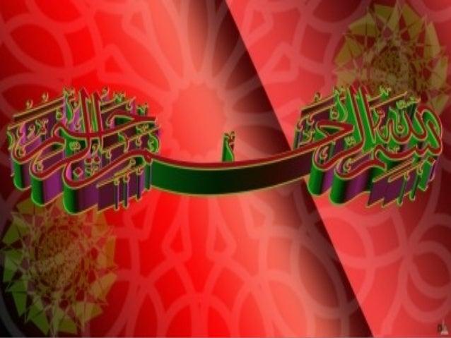 Helicobacter PyloriRelated gastroenterologyPrepared & Presented By:               Dr.Usman ul Haq                         ...