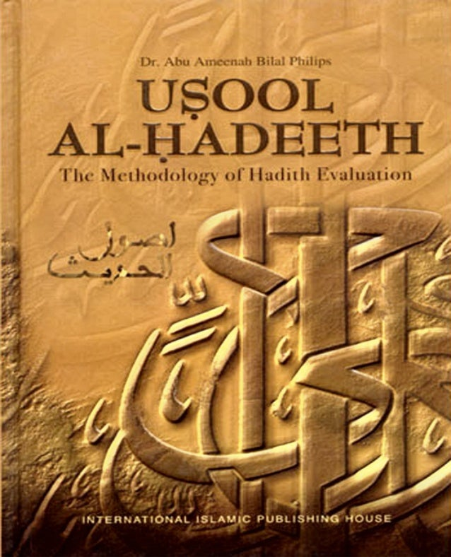 [Usool Al Hadeeth] The Methodology of Hadith Evaluation In the Name of Allah, the beneficent, the merciful All Praise is d...