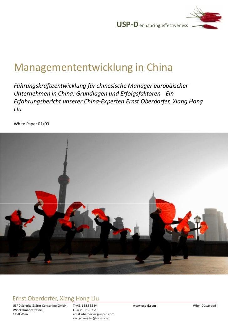 USP-D enhancing effectivenessManagemententwicklung in ChinaFührungskräfteentwicklung für chinesische Manager europäischerU...