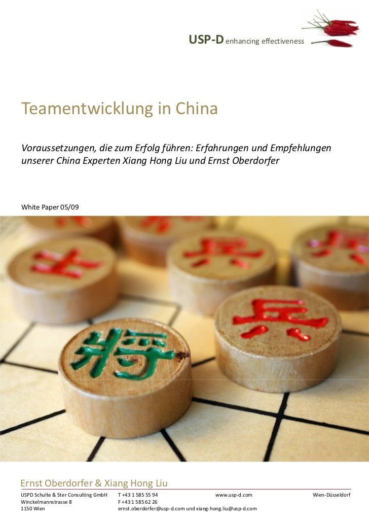 USP-D enhancing effectivenessTeamentwicklung in ChinaVoraussetzungen, die zum Erfolg führen: Erfahrungen und Empfehlungenu...