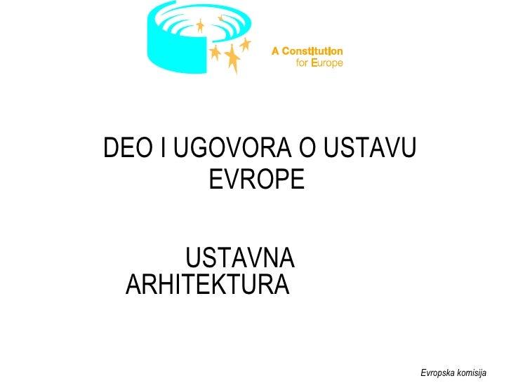DEO I UGOVORA O USTAVU EVROPE <ul><li>USTAVNA  </li></ul><ul><li>ARHITEKTURA   </li></ul>Evropska komisija