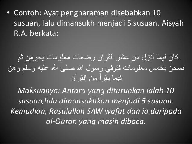 Usuluddin Stpm Ulum Al Quran Nasikh Mansukh