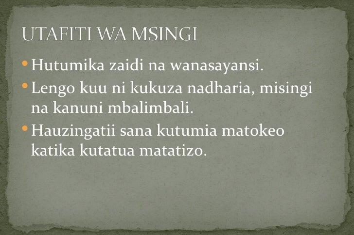  Hutumika zaidi na wanasayansi. Lengo kuu ni kukuza nadharia, misingi  na kanuni mbalimbali. Hauzingatii sana kutumia m...