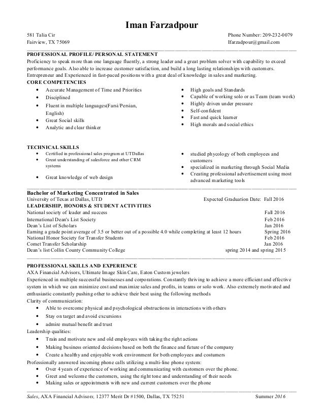 ut dallas resume 2016
