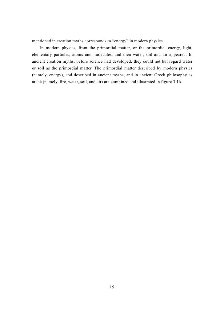 physics misconceptions essay Essay contest reveals misconceptions of high school students in genetics content  genetics education 1159 and spelling errors) were not included as part of this.