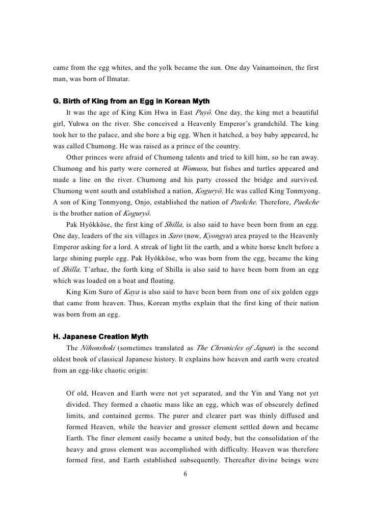 Korean creation myth essay