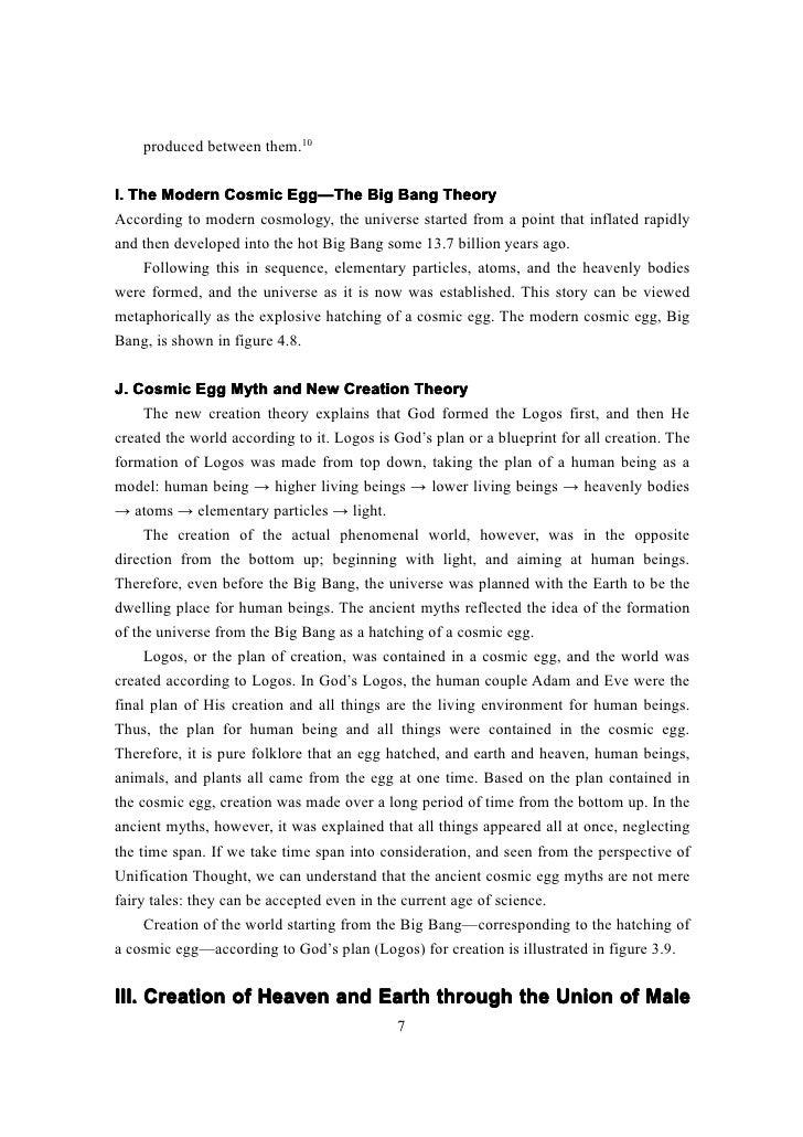 myth essay