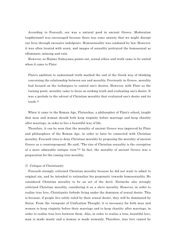 post structuralist essay Writing sample of essay on a given topic strengths and weaknesses of structuralism.