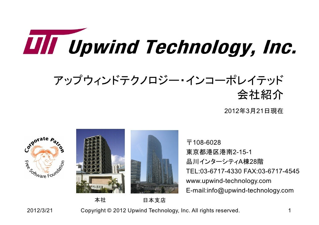 a corporate profile of fujitsu a japanese company Fujitsu marketing limited corporate profile r&d centers no 4  partner with our group company fujitsu marketing agent  target japanese and chinese employees .