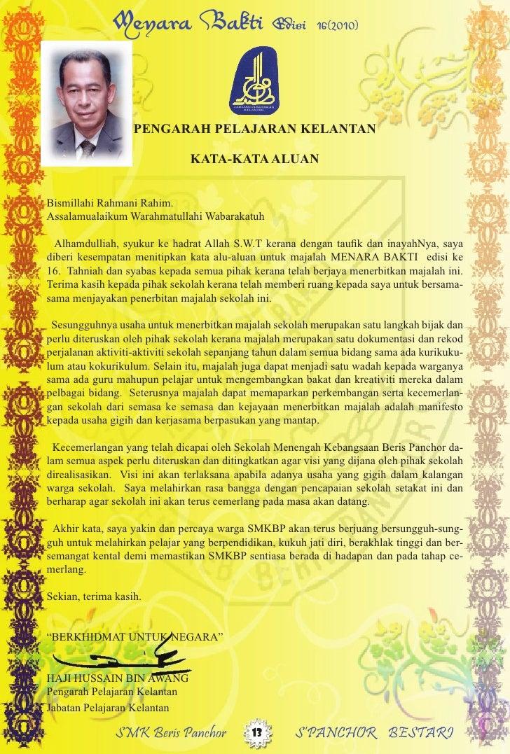 Moe Kata Alu Aluan Yb Menteri Pendidikan Malaysia Untuk Majalah Sekolah 2016
