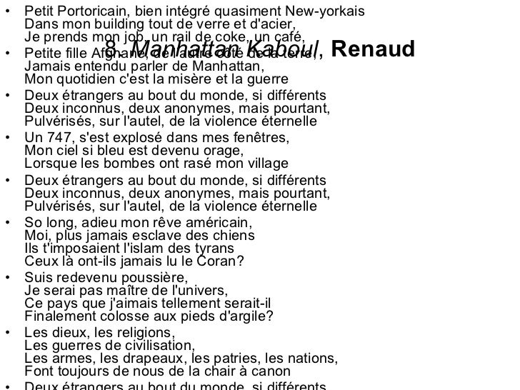 paroles de chanson de renaud