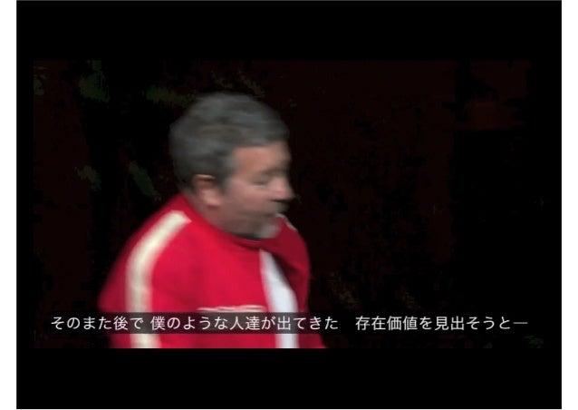 """""""216 大型の屋根 large rooftops!"""