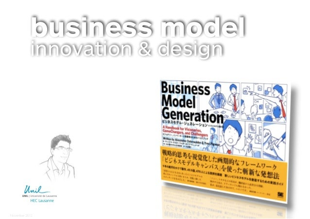 November 2012 business model innovation & design