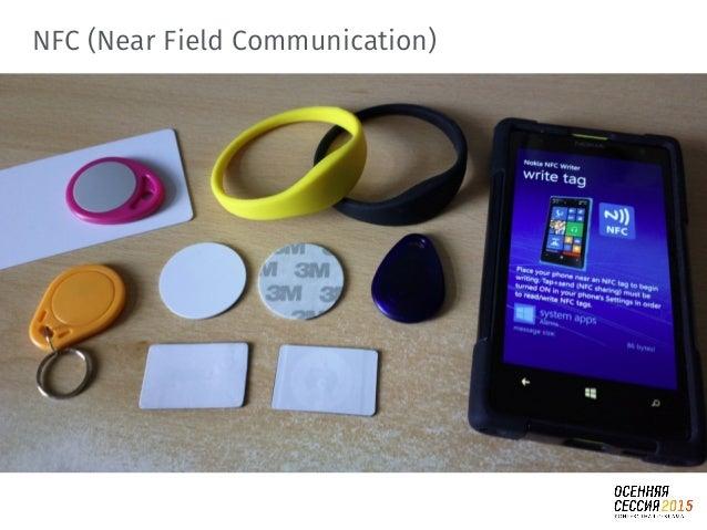 NFC (Near Field Communication) Не метки! Не