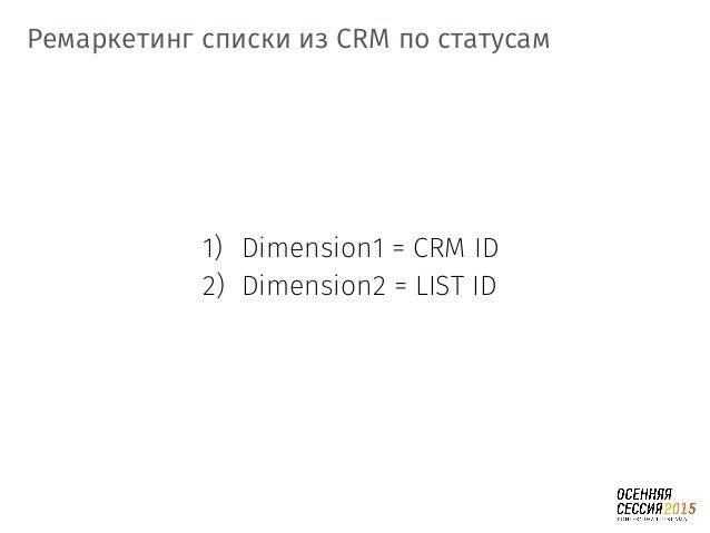 Добавить пользовательский параметр