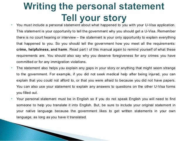 u visa personal statement