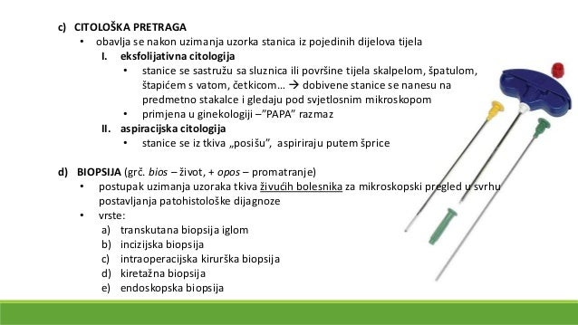 PAPA-test