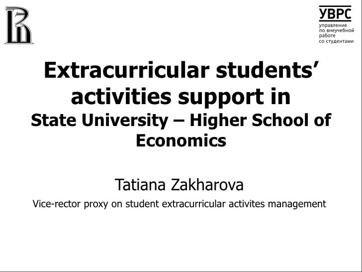 Extracurricular Activities at Higher School of Economics