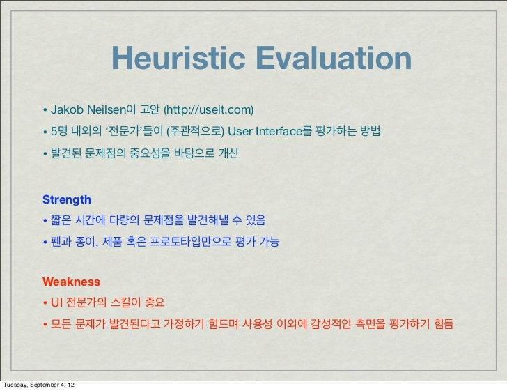 Heuristic Evaluation             • Jakob Neilsen이 고안 (http://useit.com)             • 5명 내외의 '전문가'들이 (주관적으로) User Interfac...