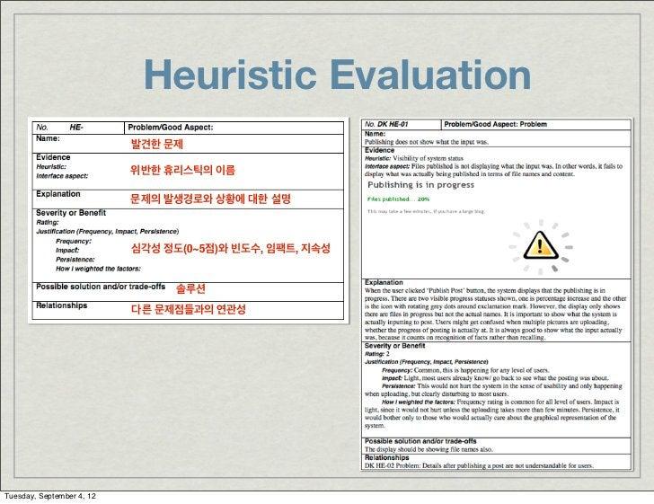 Heuristic Evaluation                           발견한 문제                           위반한 휴리스틱의 이름                           문제의...