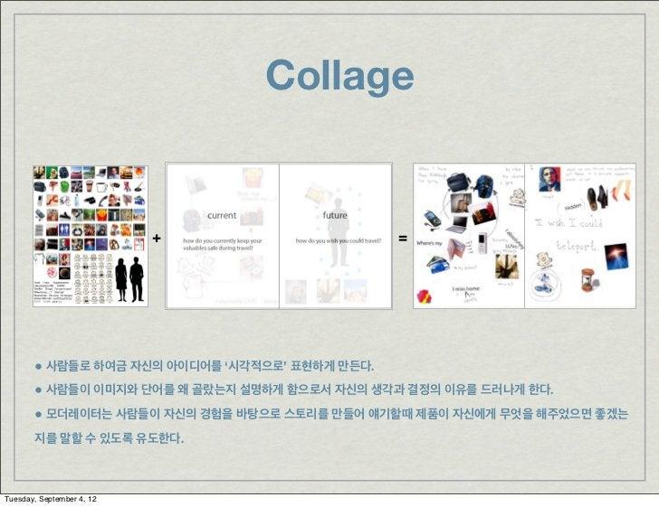 Collage                           +                  =       • 사람들로 하여금 자신의 아이디어를 '시각적으로' 표현하게 만든다.       • 사람들이 이미지와 단어를 ...