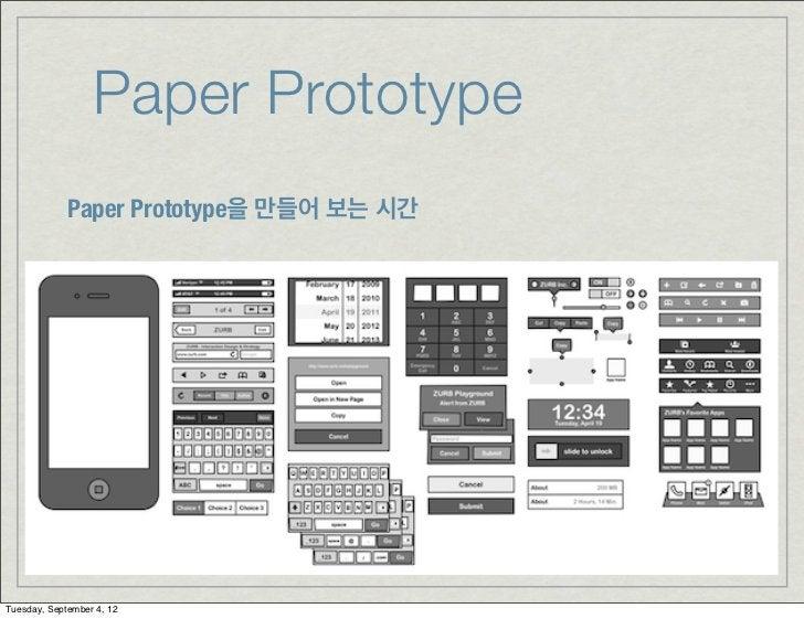 Paper Prototype             Paper Prototype을 만들어 보는 시간Tuesday, September 4, 12