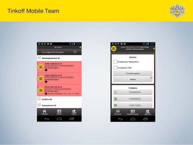 B2B Mobile App Slide 2