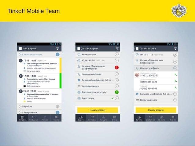 B2B Mobile App Slide 3