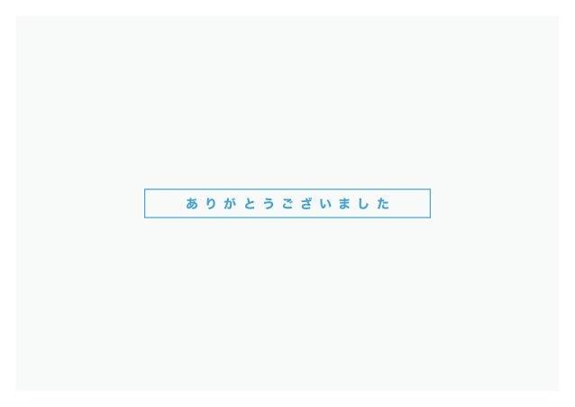 UXとCS(カスタマーサクセス)