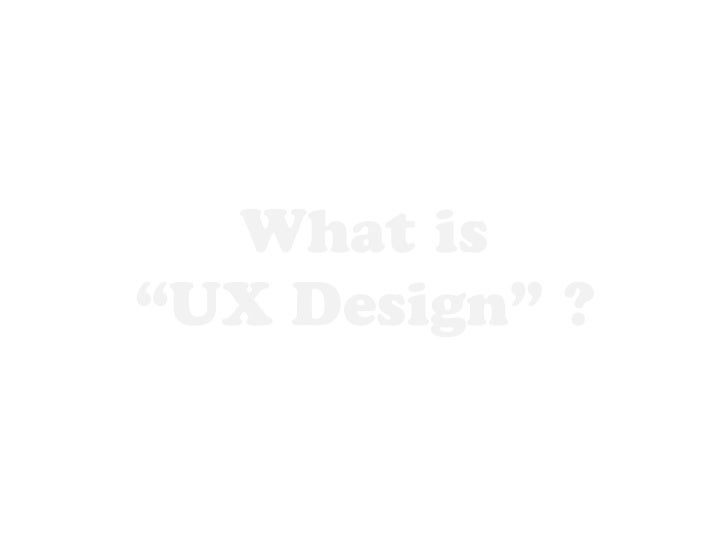 UX Design とは何か? Slide 2